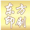 访问青岛东方悦美包装印刷的企业空间