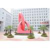 访问天津城市职业学院的企业空间