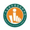 访问广东省城市建设高级技工学校的企业空间