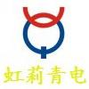 访问深圳市虹莉青电科技有限公司的企业空间