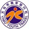 访问义乌市青年国际旅行社的企业空间
