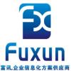 访问西安富讯售后服务平台的企业空间