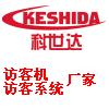 访问广州市智升电子科技有限公司的企业空间