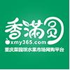 访问重庆香满园农产品有限公司的企业空间