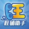 访问中国电信旺铺助手网络版客服的企业空间