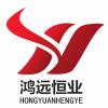 访问武汉鸿远恒业广告材料的企业空间