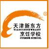访问天津新东方烹饪学校 的企业空间