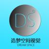 访问成都造梦空间文化传播的企业空间