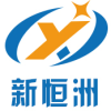 访问深圳市新恒洲电子有限公司的企业空间