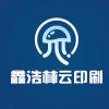 访问鑫浩林云印科技的企业空间