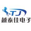 访问深圳市越泰佳电子有限公司的企业空间