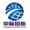 访问四川省中际国际旅行社的企业空间
