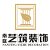 访问广西艺筑装饰工程设计有限公司的企业空间