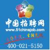 中国招聘网(奕翔)