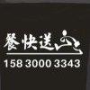 访问邯郸嘉祥快餐的企业空间