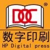 访问道克(HP)数字印刷中心的企业空间