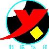 访问湘缘快印的企业空间