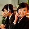 访问忠进国际货运(义乌)的企业空间