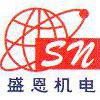 访问长沙盛恩机电科技有限公司的企业空间