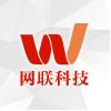 访问赣州网联科技有限公司的企业空间