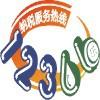 访问江西地税12366热线的企业空间