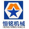 访问徐州恒铭机械设备有限公司的企业空间
