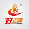 访问重庆好老师培训学校的企业空间