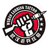 访问武汉老兵纹身的企业空间
