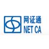 访问广东省电子商务认证的企业空间