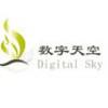 访问数字天空客服中心的企业空间