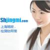 访问a上海精密仪器仪表-官方qq的企业空间