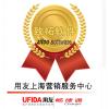 访问用友软件(上海)营销服务中心的企业空间