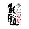 访问上海能道智能科技有限公司的企业空间