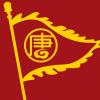 访问深圳市鑫品唐广告有限公司的企业空间