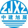访问深圳市中建旭展广告有限公司的企业空间