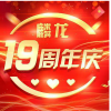 访问沈阳麟龙科技股份有限公司的企业空间