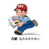 访问盛大印刷-四川重庆区的企业空间