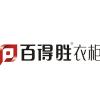 访问广州百得胜家居有限公司的企业空间