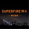 访问深圳市神火照明有限责任公司的企业空间