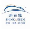 访问沈阳新在线广告彩色印刷有限公司的企业空间