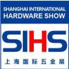 访问上海国际五金展览会--上海大陆的企业空间