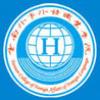 访问云南外事外语职业学院的企业空间