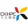 访问卡王彩卡精装+菜谱专家的企业空间
