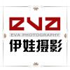 访问重庆伊娃摄影有限公司的企业空间