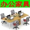 访问福州东原办公家具的企业空间