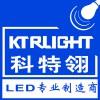 访问深圳市科特翎科技有限公司的企业空间
