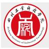 访问四川工业科技学院的企业空间