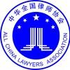 访问广东深和律师事务所的企业空间