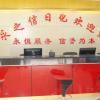 访问永之信日化--企业QQ的企业空间