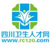 访问四川卫生人才网—卫才的企业空间